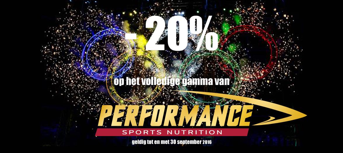 Performance -20%